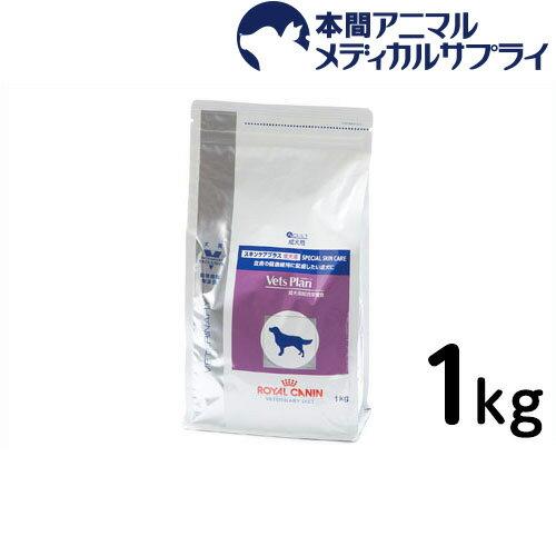 ロイヤルカナン 準食事療法食 犬用 ベッツプラン スキンケアプラス 成犬用 ドライ 1kg