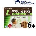 犬用 マイフリーガード 20kg〜40kg未満 Large【動物用医薬品】