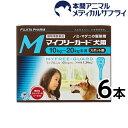 犬用 マイフリーガード 10k〜20kg未満 Medium【動物用医薬品】