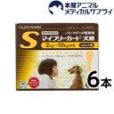 犬用 マイフリーガード 2kg〜10kg未満 Small【動物用医薬品】