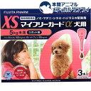 【動物用医薬品】マイフリーガードα 犬用 5kg未満 XS(3本入)【フジタ製薬】