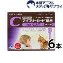 猫用 マイフリーガード 6本入り【動物用医薬品】