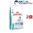 ロイヤルカナン 犬用 セレクトプロテイン (ダック&タピオカ) ドライ(8kg*2袋セット)【ロイヤルカナン(ROYAL CANIN)】