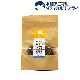酵素のおやつ 焼津産 まぐろキューブ レギュラーパック(50g)【zaiko_snack_08】【zaiko_snack_2011】