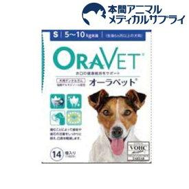 オーラベット S(14個入)【日本全薬】