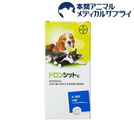 【動物用医薬品】犬猫 ドロンシットジョウ(20錠)【バイエル】