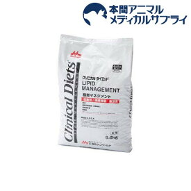 クリニカルダイエット 脂質マネジメント(9.6kg)【森乳サンワールド】