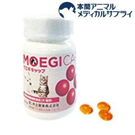 モエギキャップ(30粒(カプセル))【共立製薬】