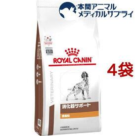 ロイヤルカナン 犬用 消化器サポート(低脂肪) ドライ(3kg*4袋セット)【ロイヤルカナン(ROYAL CANIN)】