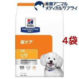 ヒルズ プリスクリプション・ダイエット 犬用 c/dマルチケア 小粒(3kg*4袋セット)【ヒルズ プリスクリプション・ダイエット】