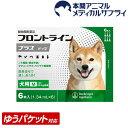 【メール便送料無料】犬用 フロントラインプラス M (10kg〜20kg) 1箱 6本入 6ピペット【動物用医薬品】【d_frnt】【19…