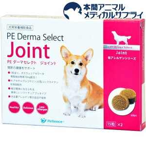 PE ダーマセレクト ジョイント チーズ風味(15粒*2袋入)