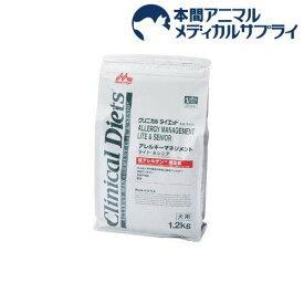 クリニカルダイエット アレルギーマネジメント ライト&シニア(1.2kg)【森乳サンワールド】