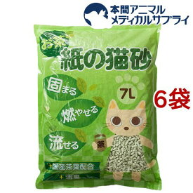 お茶 紙の猫砂(7L*6コセット)【cat_toilet】【オリジナル 猫砂】
