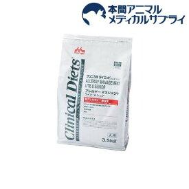 クリニカルダイエット アレルギーマネジメント ライト&シニア(3.5kg)【森乳サンワールド】