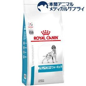 ロイヤルカナン 犬用 アミノペプチド フォーミュラ ドライ(1kg)【ロイヤルカナン療法食】
