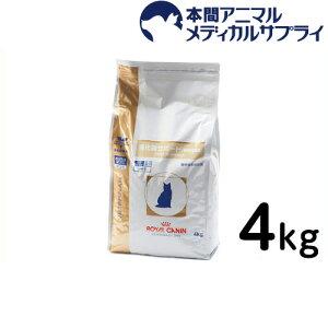 「ロイヤルカナン 食事療法食 猫用 消化器サポート 可溶性繊維 ドライ 4kg」を楽天で購入