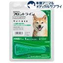 【動物用医薬品】フロントラインプラス 犬用 M 10〜20kg未満(1本)【d_fr】【フロントラインプラス】
