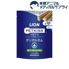 LION PETKISS ベッツドクタースペックデンタルガム S(14本)【ライオン商事】
