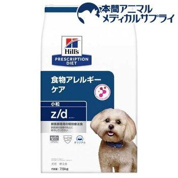 ヒルズプリスクリプションダイエット犬用z/dウルトラアレルゲンフリードライ