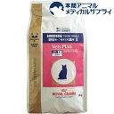 ロイヤルカナン 猫用 ベッツプラン フィーメールケア(2kg)【ロイヤルカナン(ROYAL CANIN)】