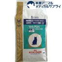 ロイヤルカナン 猫用 ベッツプラン メールケア(2kg)【ロイヤルカナン(ROYAL CANIN)】