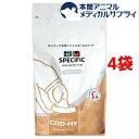 スペシフィック 食事療法食 犬用 CΩD-HY 加水分解プラス(2.5kg*4袋セット)【スペシフィック】