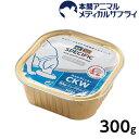 スペシフィック 犬 CKW 低Na-リン-プロテイン 300g 【食事療法食】