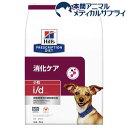 ヒルズ プリスクリプション・ダイエット ドッグフード i/d アイディー 小粒 犬用(3kg)【ヒルズ プリスクリプション・ダイエット】
