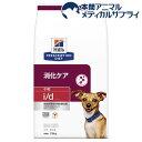 ヒルズ 犬用 i/d小粒 消化ケア(7.5kg)【ヒルズ プリスクリプション・ダイエット】