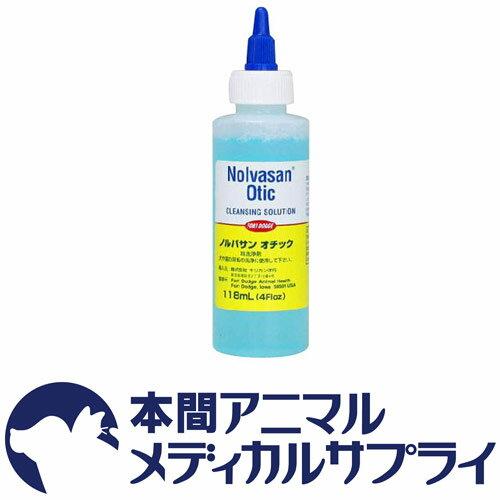 【ペット割会員P3倍!】キリカン洋行 犬猫用 ノルバサン オチック (耳洗浄剤) 118ml