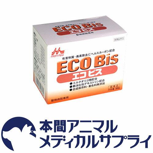 森乳 ワンラック 動物病院用エコビス 50g 1個
