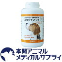 【送料無料】バイエル薬品 犬用 コセクインDS 120粒入 【健康補助食品】【365日あす楽】