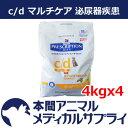 ヒルズ猫用 c/d マルチケア ドライ 4kgx4個【食事療法食】