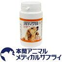 【送料無料】バイエル薬品 犬用 コセクインDS 40粒入 【健康補助食品】【365日あす楽】