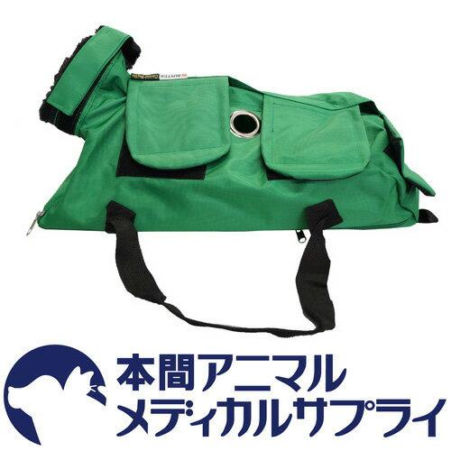 キリカン洋行 猫用 診察保定バッグ L 4-6kg そのまま診察ができて便利! 猫袋