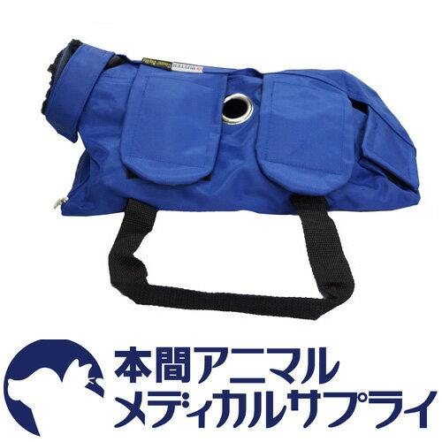 キリカン洋行 猫用 診察保定バッグ M 2-4kg そのまま診察ができて便利! 猫袋
