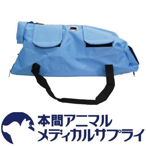 キリカン洋行 猫用 診察保定バッグ XL 6-8kg そのまま診察ができて便利! 猫袋
