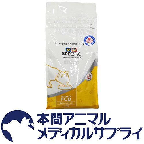 スペシフィック 猫 FCD 低pHメンテナンス ドライ 1.2kg 【食事療法食】【365日あす楽】