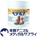 バイエル薬品 犬猫用 ペテルナ 150g 【初乳栄養補助食品】