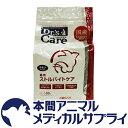 ドクターズケア猫用 ストルバイトケア チキンテイスト 500g【食事療法食】