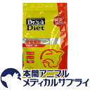 ドクターズダイエット 猫用 体重管理 ドライ 1.5kg 【プレミアムフード】【365日あす楽】