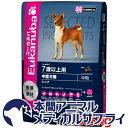 ユーカヌバ 犬用 7歳以上用 シニア 中型犬種 中粒 13.5kg [正規品]
