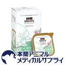 スペシフィック F/C-IN-W 犬猫用高栄養 95g 7個【食事療法食】