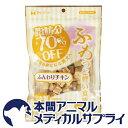 TH JAPAN 脂肪オフ ふんわりチキン 100g