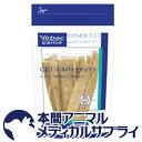 ビルバック(Virbac)犬用 ビルバックチュウ Sサイズ 170g【デンタル用品】