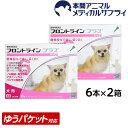 【メール便送料無料】犬用 フロントラインプラス XS (5kg未満用) 2箱 12本入 12ピペット【動物用医薬品】
