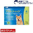 【メール便送料無料】犬用 プラク-ティック M 1.1ml (4.5Kg以上〜11Kg未満) 6ピペット 【動物用医薬品】