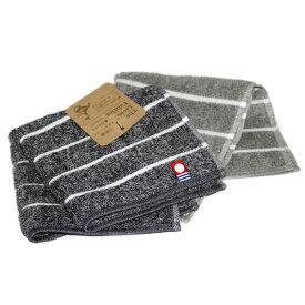 今治産 タオルハンカチ The Livin' Fabrics 1枚 全3色 約25cm×25cm 日本製 コットン 送料無料 国産 ハンドタオル 今治タオル ブラック グレー ブラウン