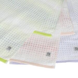 泉州こだわりタオル グラデーションワッフル 1枚 全3色 フェイスタオル 日本製 泉州製 綿100% コットン 送料無料 緑 桃 紫 国産 ハンドタオル